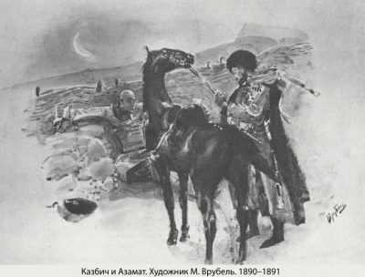 Казбич и Азамат