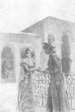 Княжна Мери и Грушницкий