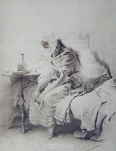Княжна Мэри